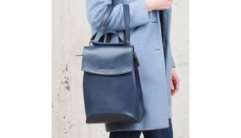 В чем преимущества и особенности женских кожаных рюкзаков