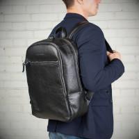 Как сочетать рюкзак с костюмом