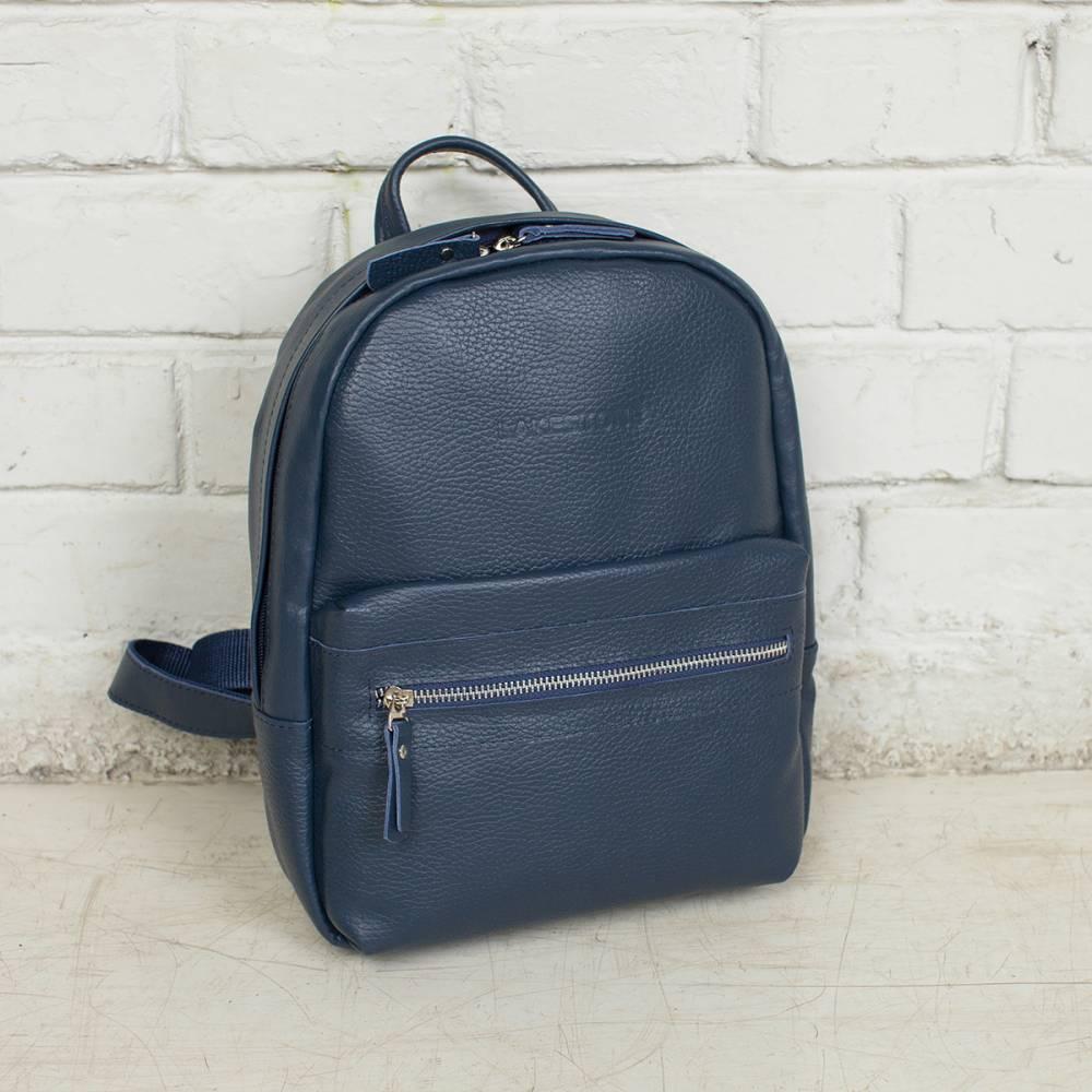 Женский рюкзак Trinity Dark Blue