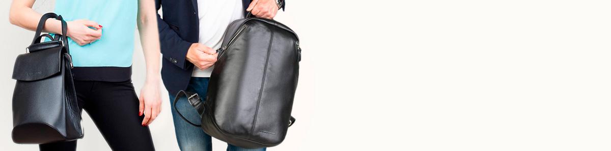 Распродажа рюкзаков из натуральной кожи